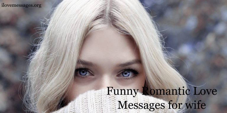 Funny romantic love messages for wife